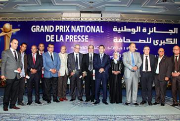Lancement de la 15-ème édition du Grand Prix national de la presse