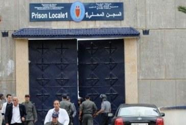Salé: 2 à 3 ans de prison à l'encontre de 4 condamnés pour terrorisme