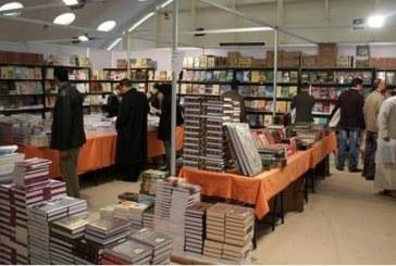 Oujda accueille, du 21 au 24 septembre, la 1ère édition du Salon maghrébin du livre