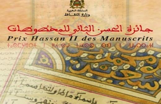 Remise du Prix Hassan II des manuscrits le 25 octobre à Rabat