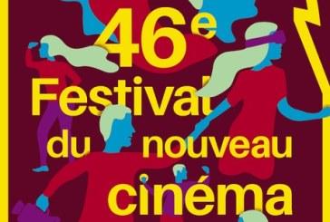 Le 7ème art marocain à l'affiche au 46ème Festival du nouveau cinéma de Montréal