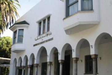 Le Trésor place 5,3 MMDH d'excédents de trésorerie