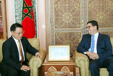 Les perspectives de coopération bilatérale au centre d'entretiens entre M. Bourita et le DG de l'ONUDI