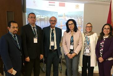 Forum économique à Budapest pour la promotion de la coopération entre le Maroc et la Hongrie