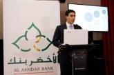 Lancement en novembre prochain au Maroc d'une nouvelle banque participative baptisée ''Al Akhdar BANK''