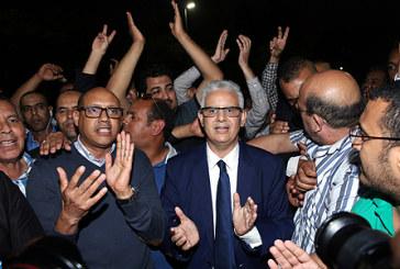 Nizar Baraka, nouveau secrétaire général du Parti de l'Istiqlal