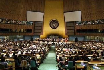 """Sahara : La Sierra Leone soutient le processus politique sous l'égide """"exclusive"""" de l'ONU"""
