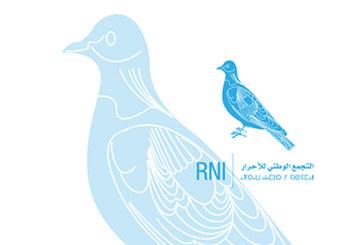 Législatives partielles: Le RNI remporte les deux sièges à pourvoir à Agadir et Taroudant