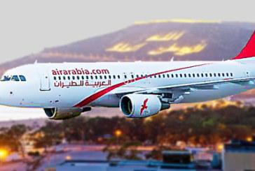 Air Arabia lance sa base au départ d'Agadir