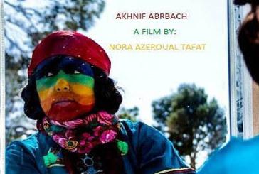 """Le film """"Akhnif Abrbach"""" remporte le Grand prix du festival national du cinéma du Sahara à Assa"""