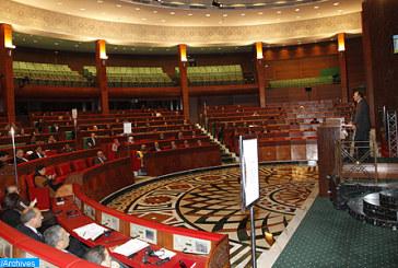 Parlement : Accréditation des journalistes professionnels à partir de l'actuelle session législative