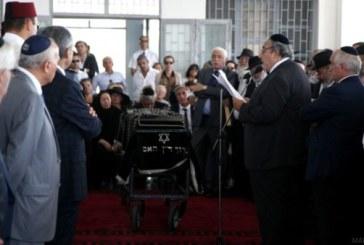La communauté juive française honore à Paris la mémoire de l'un des symboles du judaïsme marocain, feu Boris Toledano