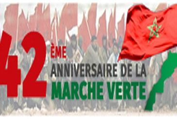 """La Marche verte, une """"victoire douce"""" qui témoigne de la clairvoyance de Feu SM Hassan II"""