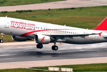 Air Arabia Maroc lance deux nouvelles liaisons reliant Marrakech à Paris-Charles de Gaule et Londres Gatwick
