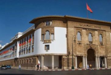 Bank Al-Maghrib injecte 40 milliards de dirhams sur le marché monétaire
