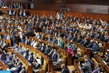 Adoption en commission de la première partie du projet de loi de finances
