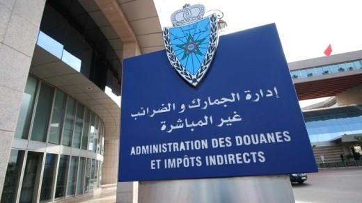 Lutte contre la contrebande : La Douane en collaboration avec la Police et la Gendarmerie réalise une nouvelle opération d'envergure