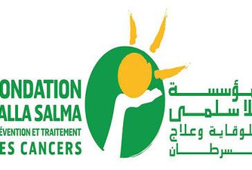 Inauguration à Dakar d'une unité de dépistage et de traitement du cancer, financée par la Fondation Lalla Salma-Prévention et Traitement des cancers