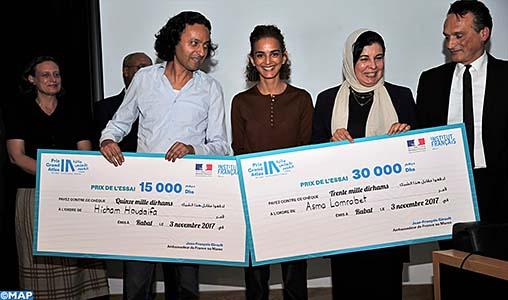 """Le Prix Grand Atlas décerné à Asma Lamrabet pour son ouvrage """"Islam et femmes, les questions qui fâchent"""""""