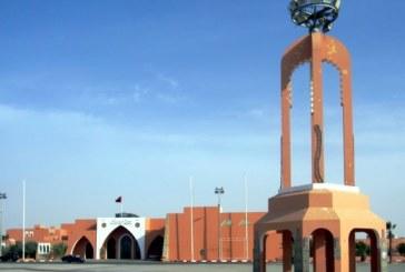 Laâyoune abrite le Forum international de l'étudiant les 15 et 16 janvier