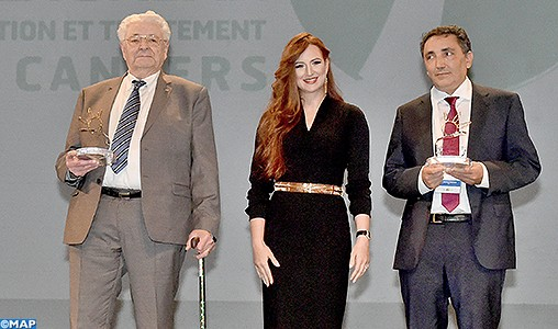 SAR la Princesse Lalla Salma préside à Marrakech la célébration de la Journée nationale de lutte contre le cancer