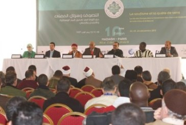 Ouverture à Madagh de la 12ème Rencontre mondiale du soufisme