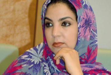 La femme marocaine a contribué au développement du leadership des affaires à travers la création de nouvelles activités économiques
