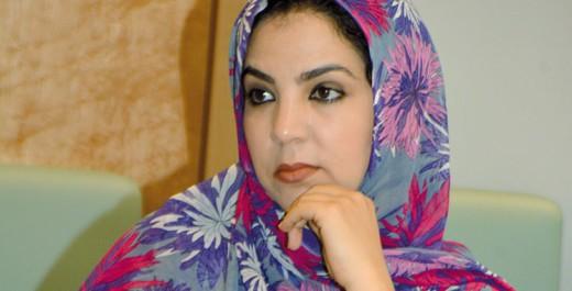Marrakech: Mme Darhem plaide pour le développement du commerce entre les pays de l'OCI