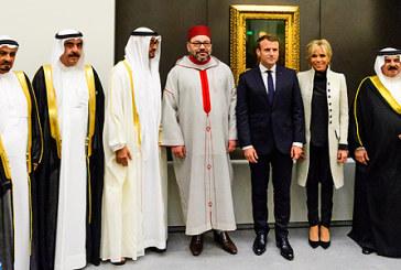 SM le Roi prend part à la cérémonie d'ouverture du musée du «Louvre Abou Dhabi»
