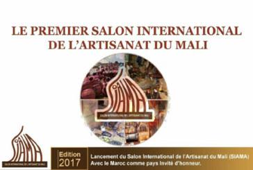 Ouverture à Bamako du 1er Salon international de l'artisanat du Mali, avec le Maroc comme invité d'honneur
