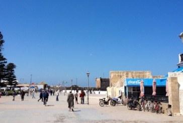 Essaouira: Des experts analysent la réforme de l'université publique marocaine