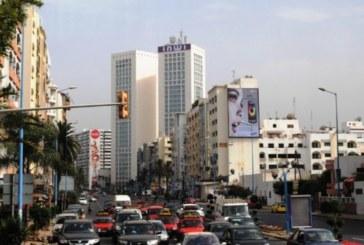 La réforme de l'administration publique depuis l'indépendance au centre d'un colloque à Casablanca