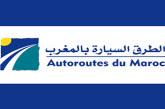 Reconnaissance du Maroc à l'international :Le Directeur Général de l'ADM a été élu Vice-Président de l'l'IRF