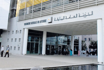 Résultat de l'adjudication du 28 novembre: Souscription de bons de Trésor pour 395 MDH