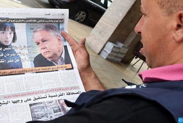 Chantage Royal : la Cour de cassation donne gain de cause au Maroc