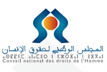 Le CNDH expose à Dakar les grandes orientations de la politique migratoire du Maroc