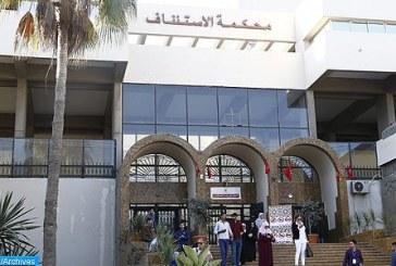 Evénements d'Al Hoceima: report au 7 novembre de l'examen des dossiers devant la Cour d'appel de Casablanca