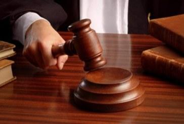 Evénements d'Al Hoceima: nouveau report du procès devant la Cour d'appel à Casablanca