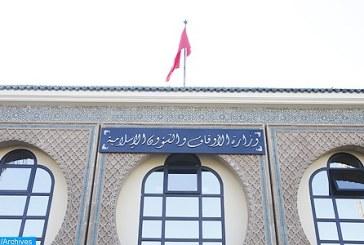 Le 1er Rabie-I 1439 correspond au lundi 20 novembre et Aid Al Mawlid Annabaoui célébré le vendredi 1er décembre