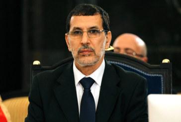 M. El Othmani salue la position de Sainte-Lucie sur la question de l'intégrité territoriale du Royaume