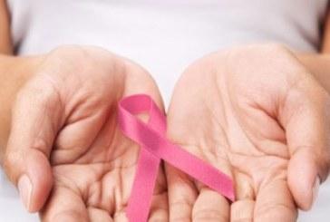 Campagne de dépistage précoce du cancer du sein samedi à Laâyoune