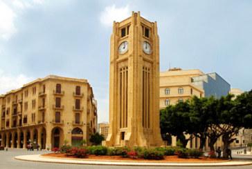 La particularité de l'expérience du Maroc dans le domaine d'accès de la femme aux postes de décision, mise en lumière à Beyrouth