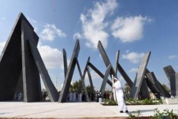 """SM le Roi visite """"Wahat Al Karama"""" à Abou Dhabi"""