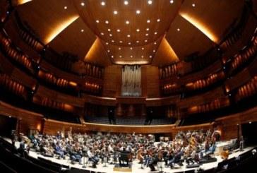 Une salle de concert en ligne pour écouter la musique
