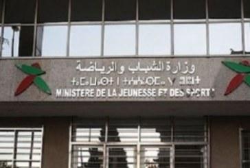Le Maroc membre du bureau exécutif du l'Union panafricaine de la jeunesse