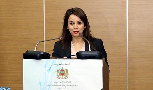 """Protection des ressources hydrauliques : le Maroc dispose d'un cadre juridique """"à jour et avancé"""""""