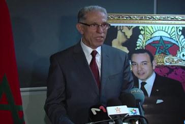 Evénements d'Al Hoceima: le procès renvoyé au 19 décembre devant la Cour d'appel de Casablanca