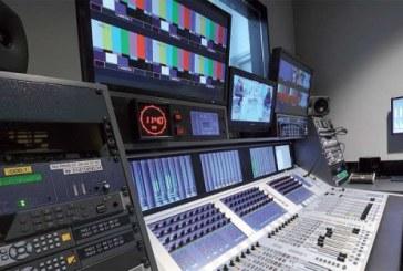 Lancement de la réception des propositions concernant la chose publique dans le secteur de l'audiovisuel