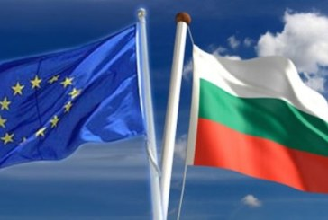 La Bulgarie à la tête de l'Union européenne à partir du 1er janvier 2018