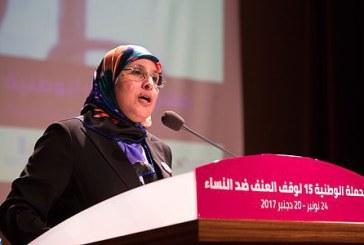 Appel à Rabat à introduire les questions de lutte contre la violence dans les plans de développement